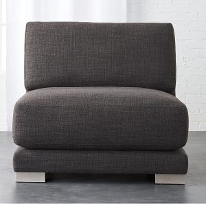 Earth Grey Armless Chair