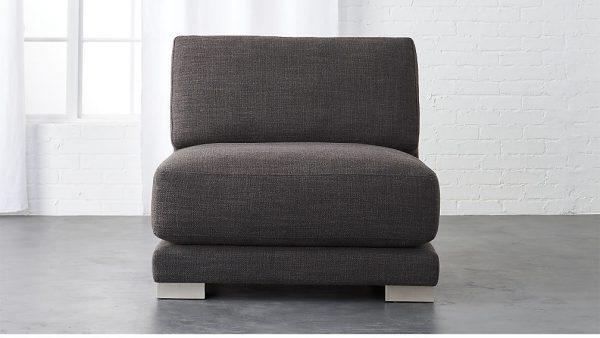 Earth Grey Armless Chair